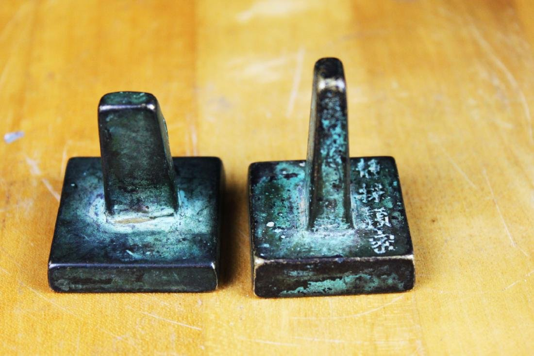 Antique Chinese Bronze Stamp Seal