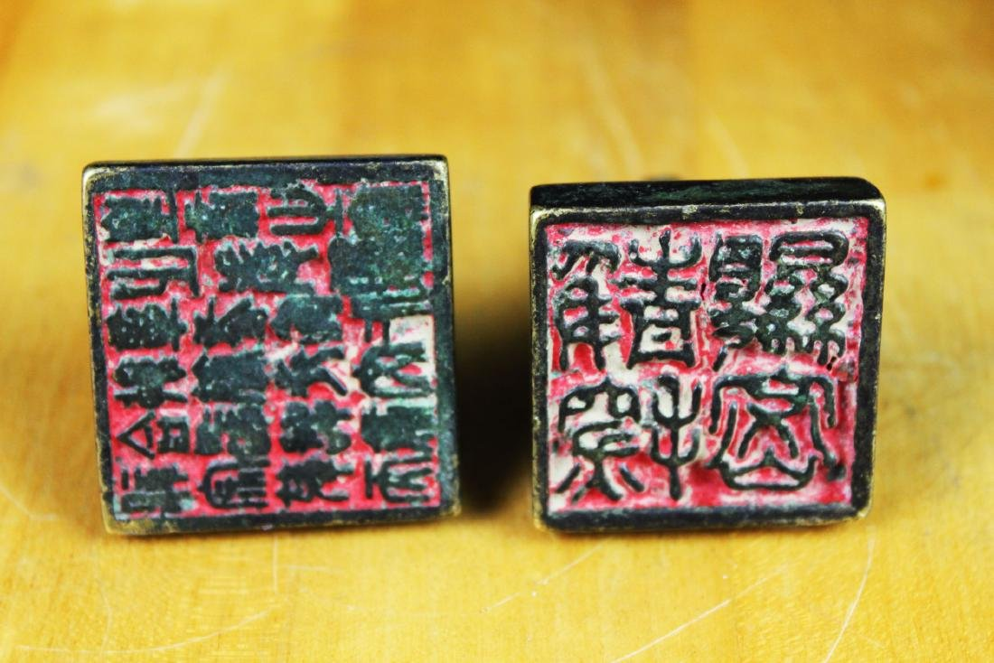 Antique Chinese Bronze Stamp Seal - 3
