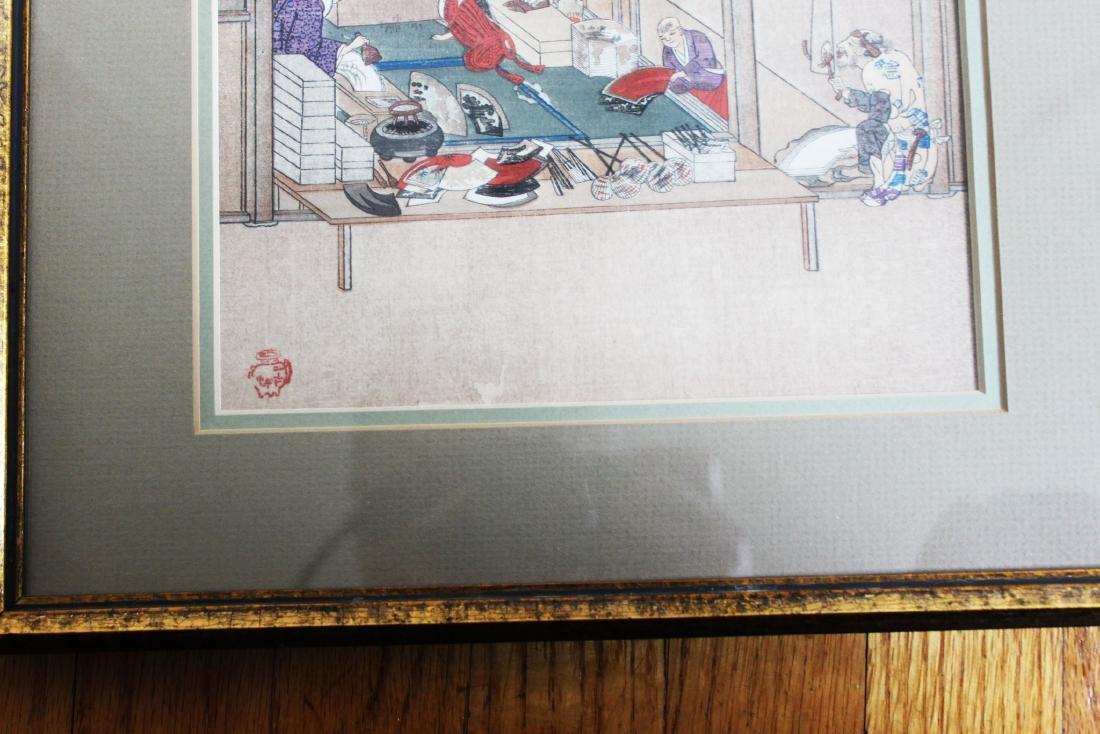 Japanese Woodblack Painting - 4