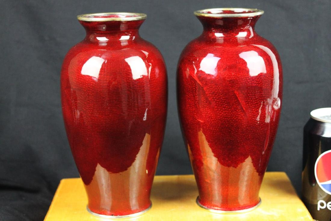 A Pair Chinese Red Junyao Glazed Vase