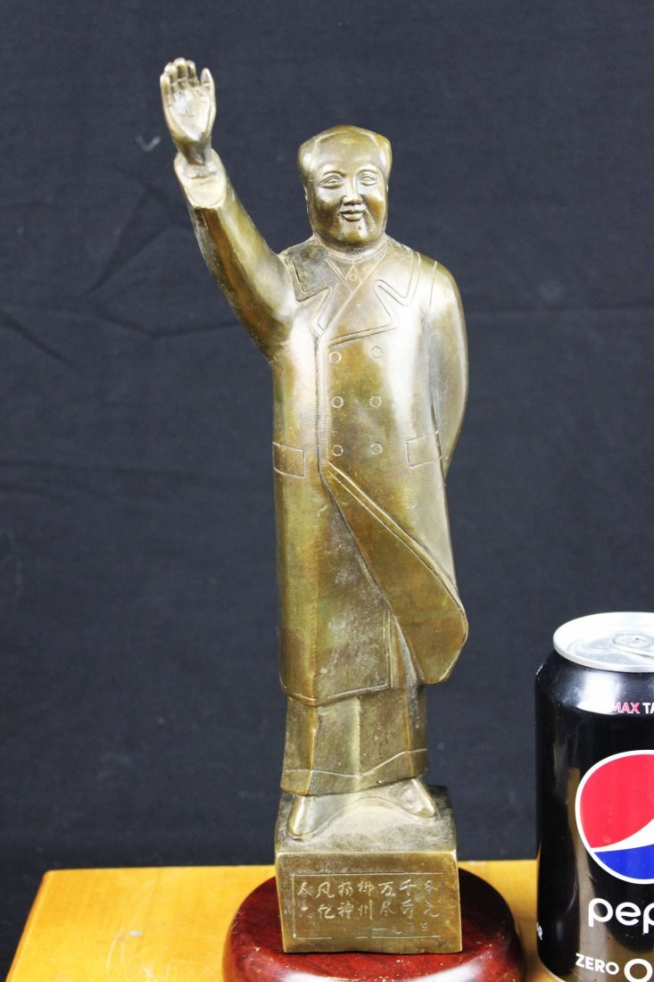 Antique Chinese Bronze Mao ze Dong Statue