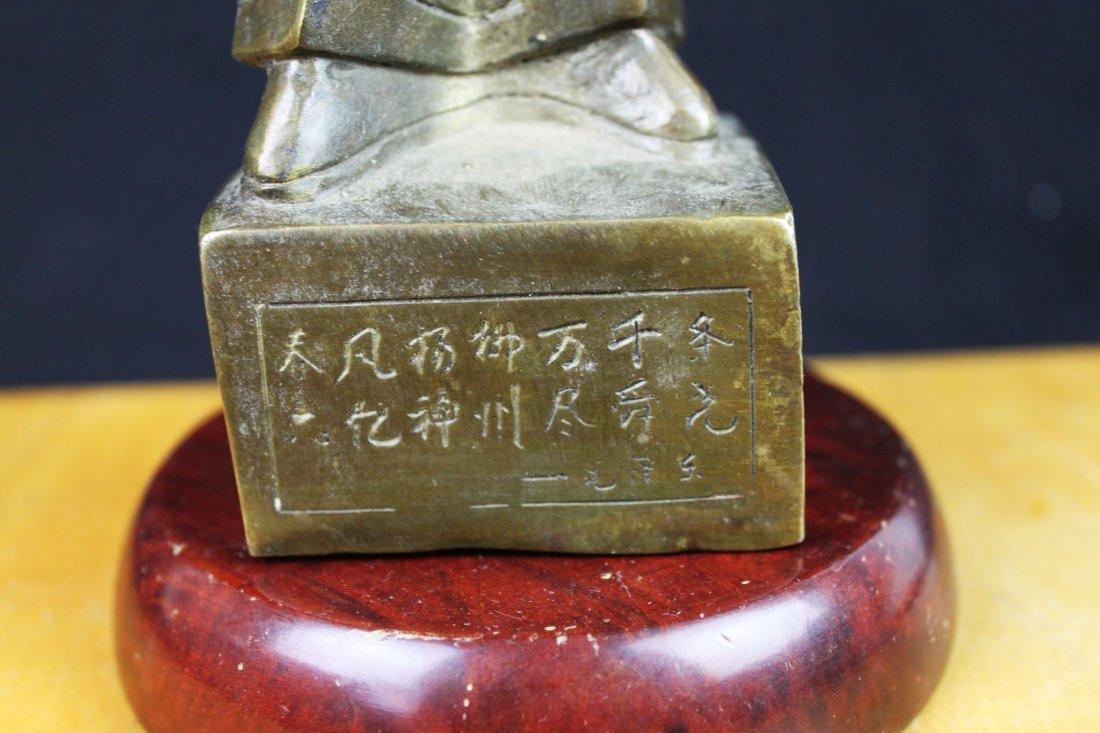 Antique Chinese Bronze Mao ze Dong Statue - 4