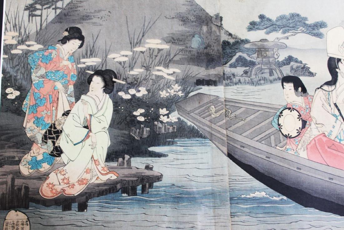 Japanese Woodblock Paitning - 3