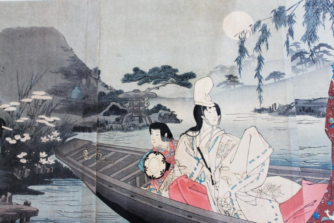 Japanese Woodblock Paitning - 4