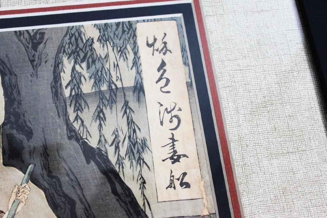 Japanese Woodblock Paitning - 6