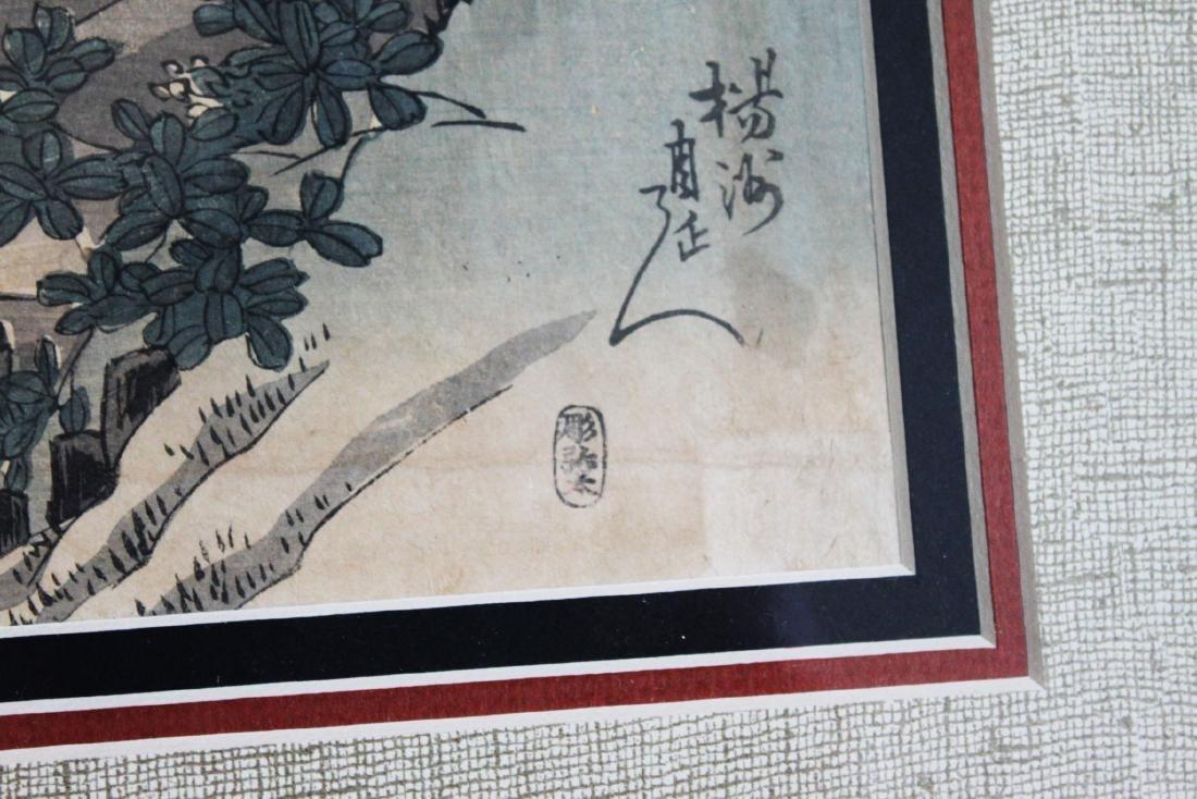 Japanese Woodblock Paitning - 8