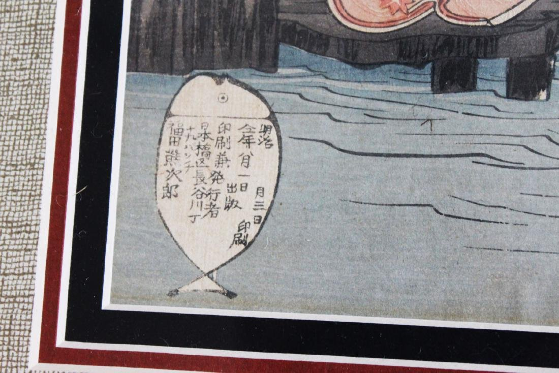 Japanese Woodblock Paitning - 9