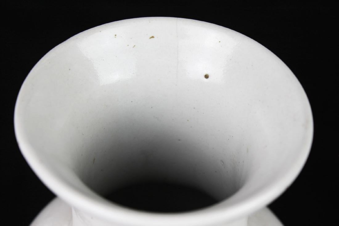 Antique Chinese Porcelain Vase 1900s - 2