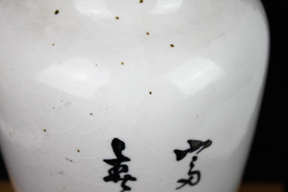 Antique Chinese Porcelain Vase 1900s - 8