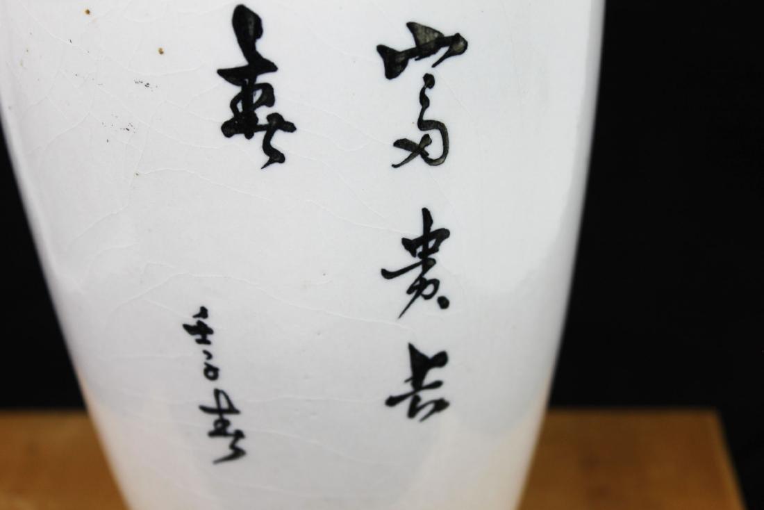 Antique Chinese Porcelain Vase 1900s - 9