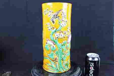 Antique Chinese Yellow Junyao Porcelain Vase 18th