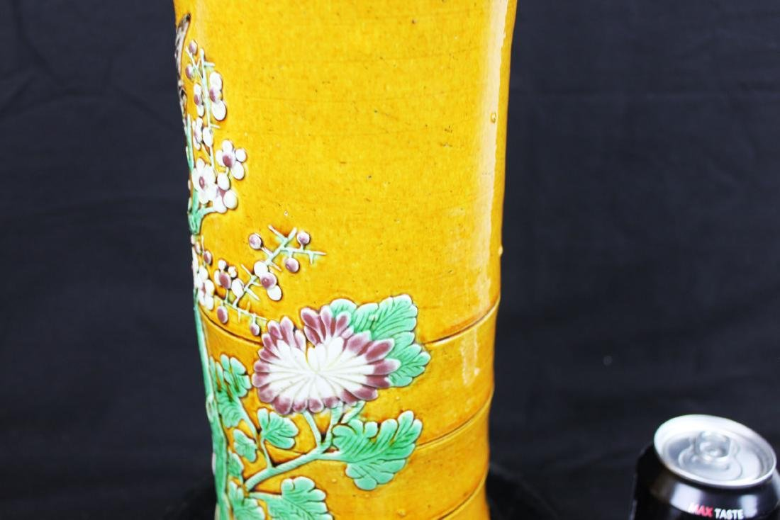 Antique Chinese Yellow Junyao Porcelain Vase 18th - 8