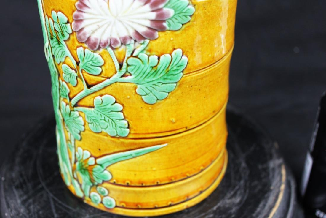 Antique Chinese Yellow Junyao Porcelain Vase 18th - 9