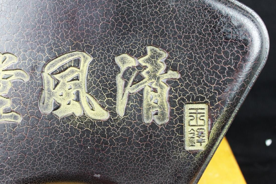 Antique Chinese Inkstone w/box - 2