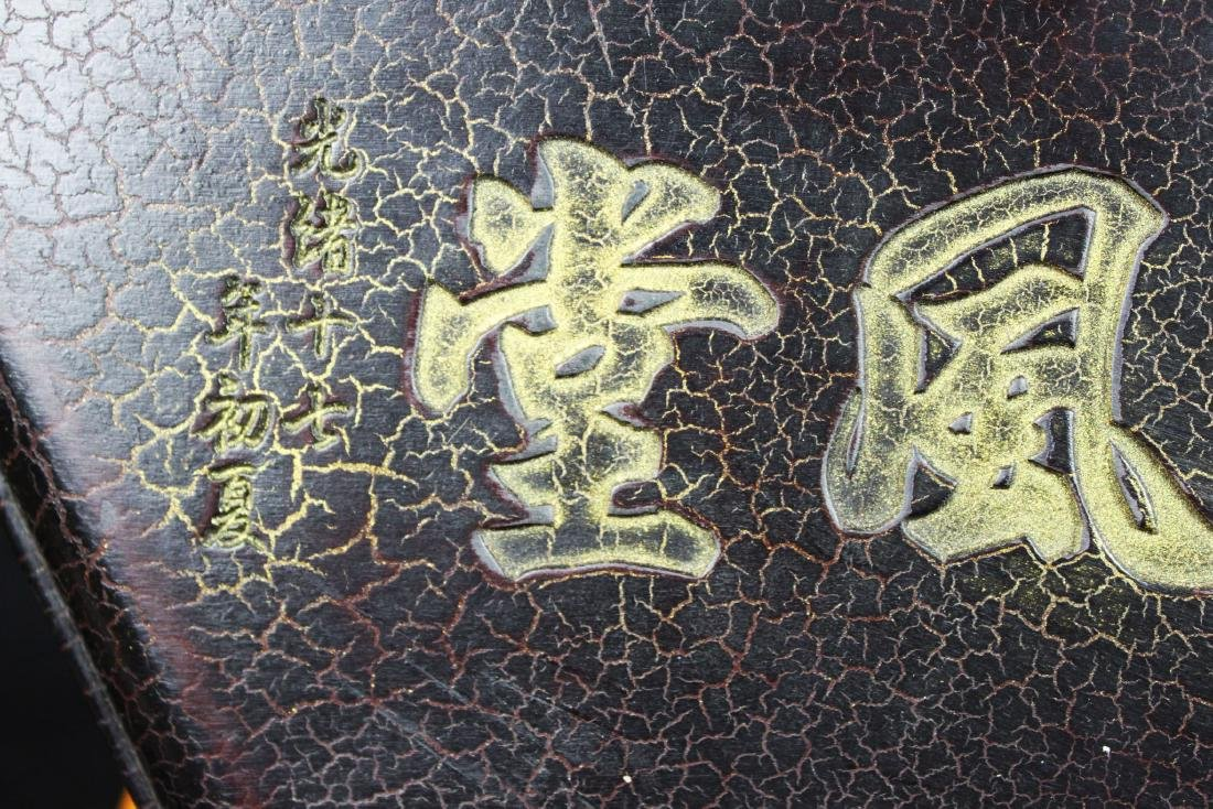 Antique Chinese Inkstone w/box - 3