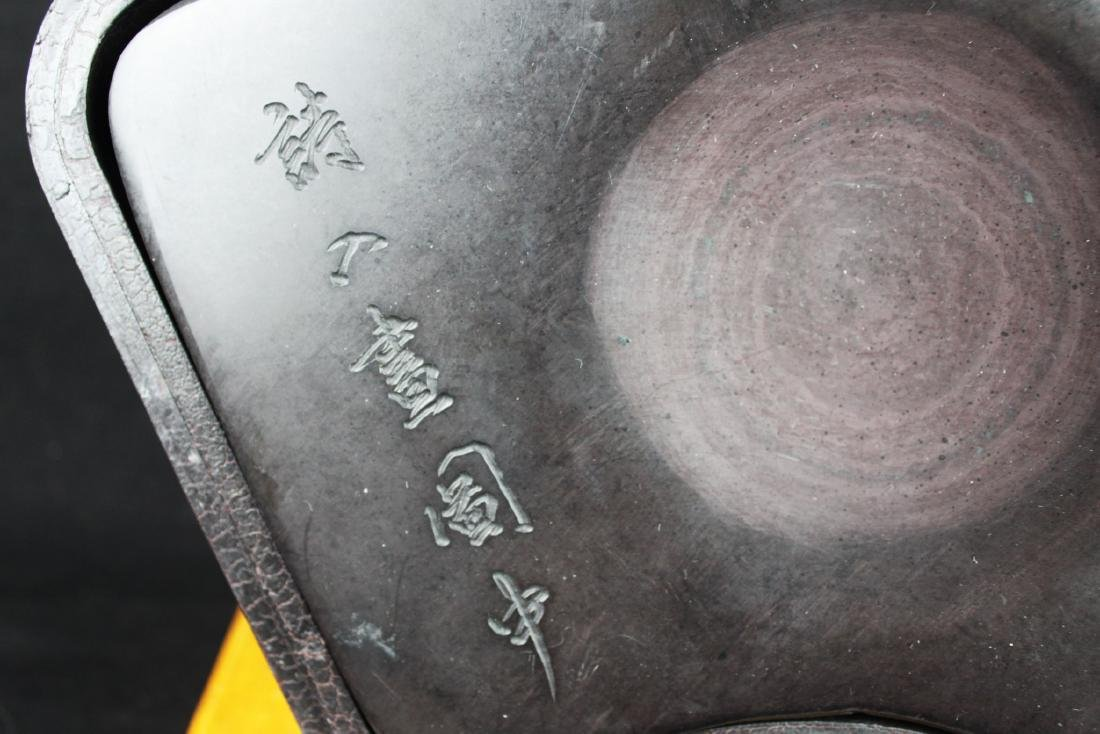 Antique Chinese Inkstone w/box - 8