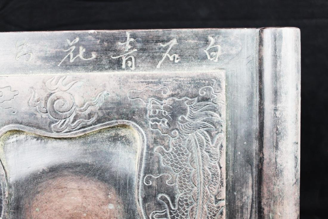 Antique Chinese Inkstone possibly around 1600 - 2