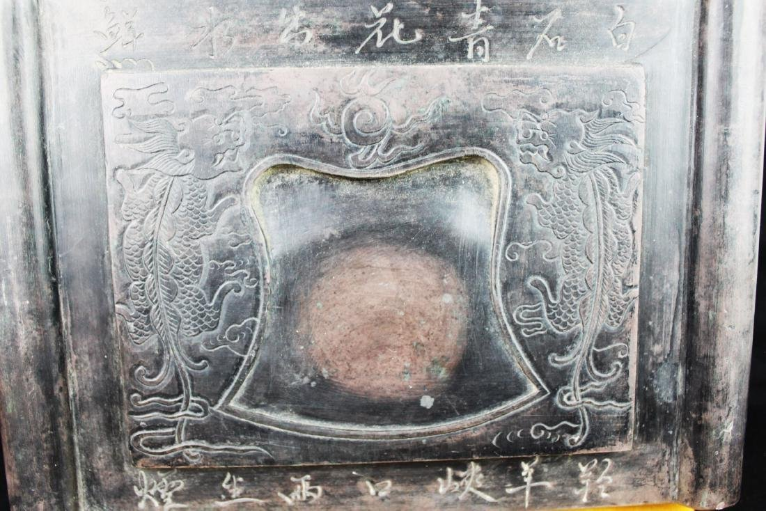 Antique Chinese Inkstone possibly around 1600 - 4