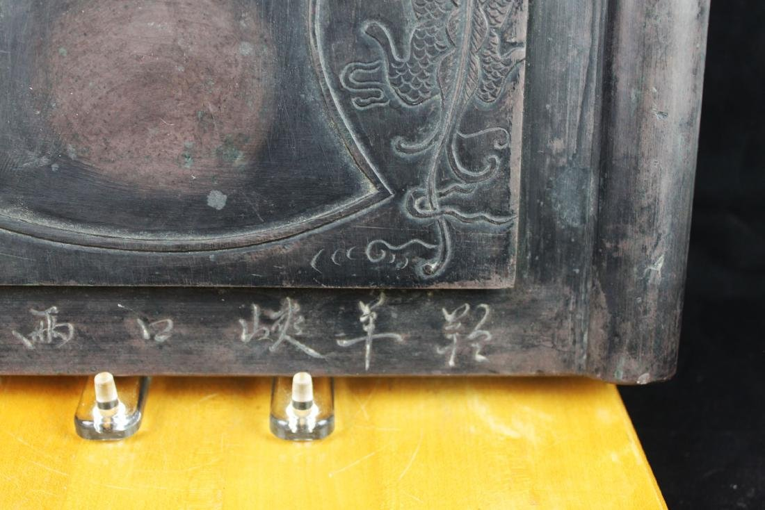 Antique Chinese Inkstone possibly around 1600 - 5