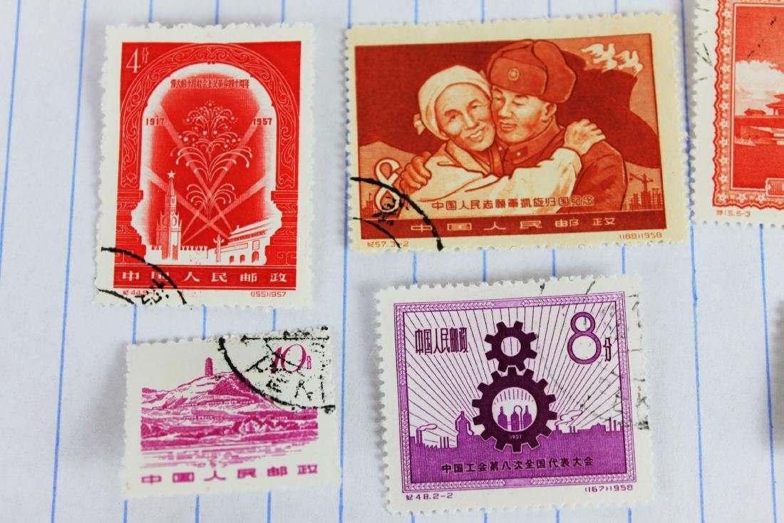 10 Chinese Stamps - 2