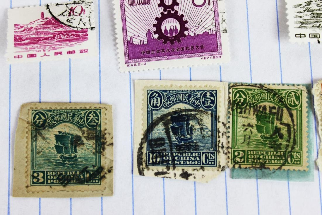 10 Chinese Stamps - 3
