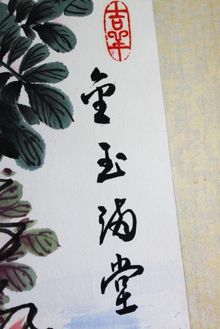 Antique Chinese Scroll Painting - 6
