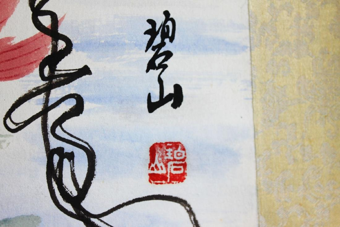 Antique Chinese Scroll Painting - 8