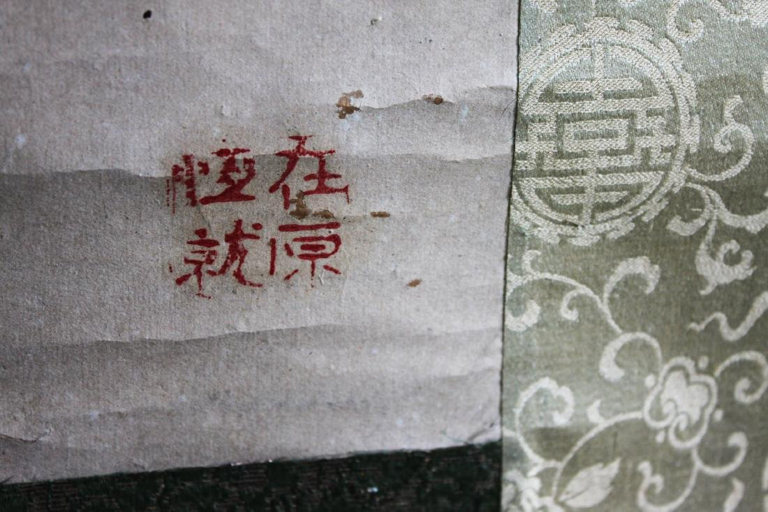 Antique Chinese Scroll Painting - 9