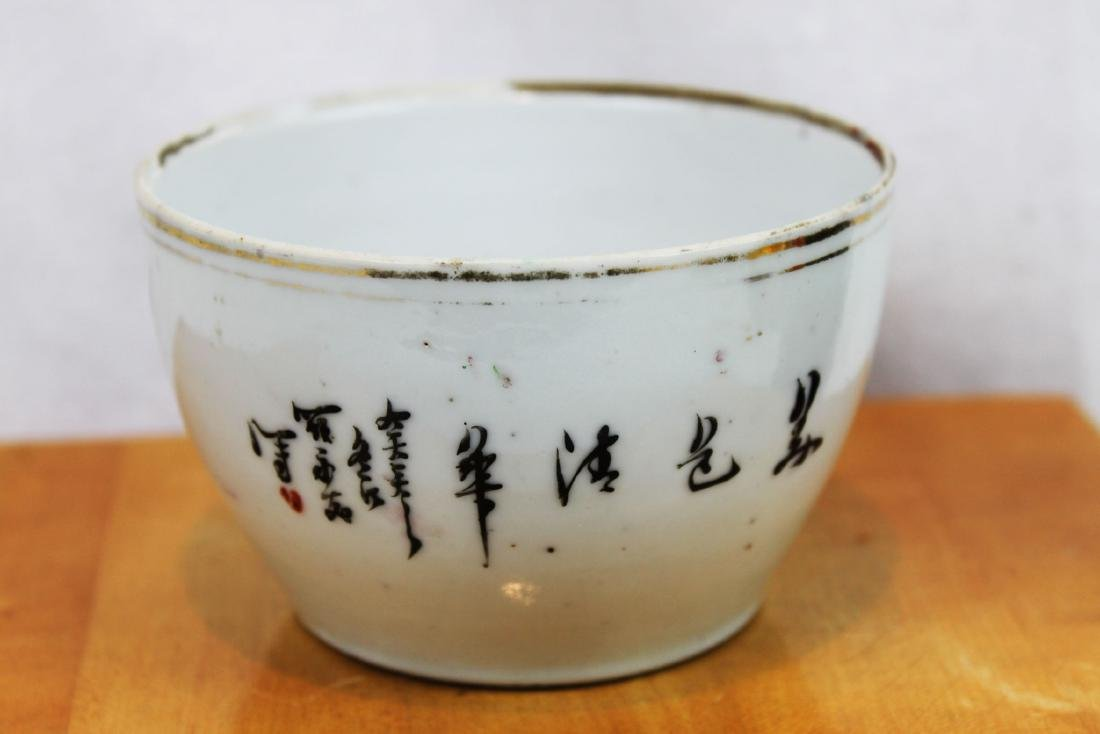Antique Chinese Porcelain Cup 1800s' by Yongfa Luo - 4