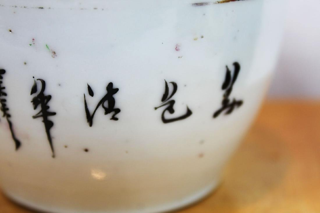 Antique Chinese Porcelain Cup 1800s' by Yongfa Luo - 5