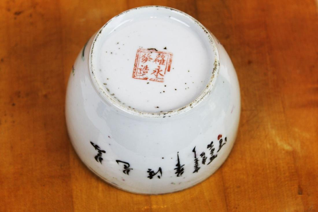 Antique Chinese Porcelain Cup 1800s' by Yongfa Luo - 8