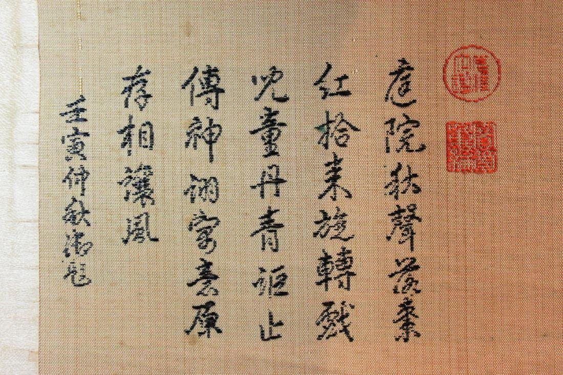 Antique Chinese Scroll Painting - 3
