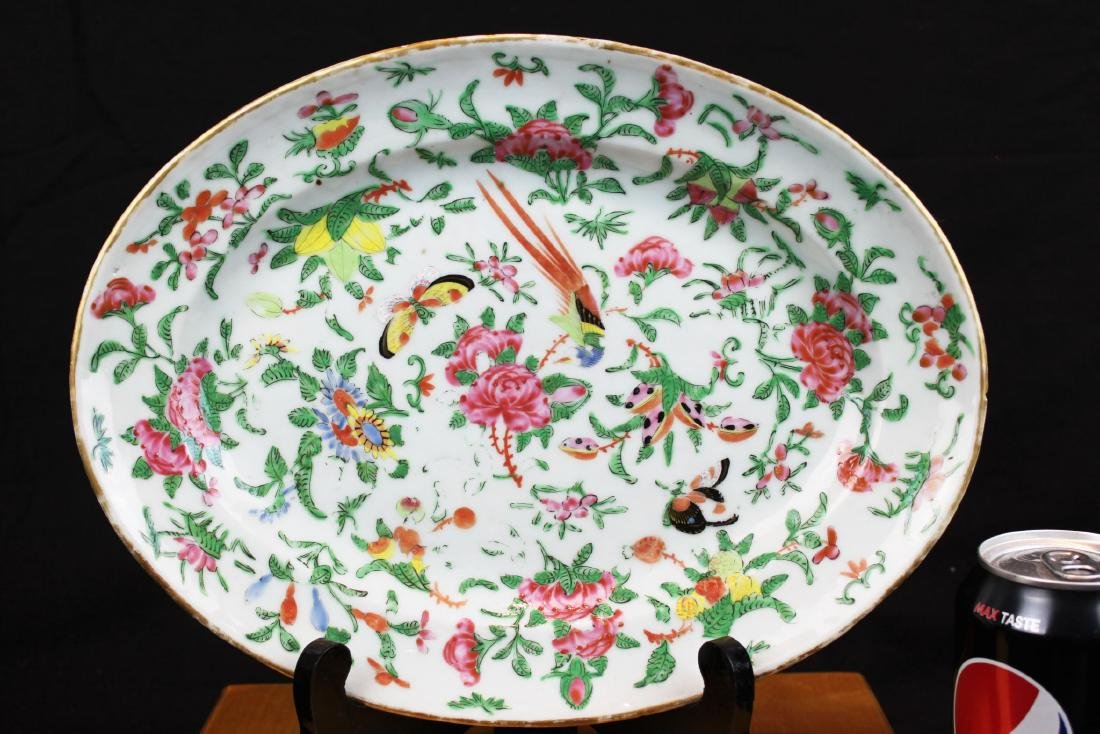 Antique Chinese Wucai Porcelain Plate