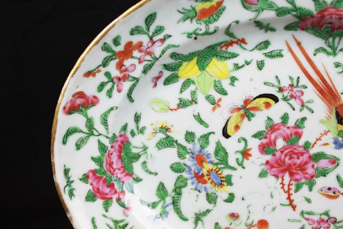 Antique Chinese Wucai Porcelain Plate - 2