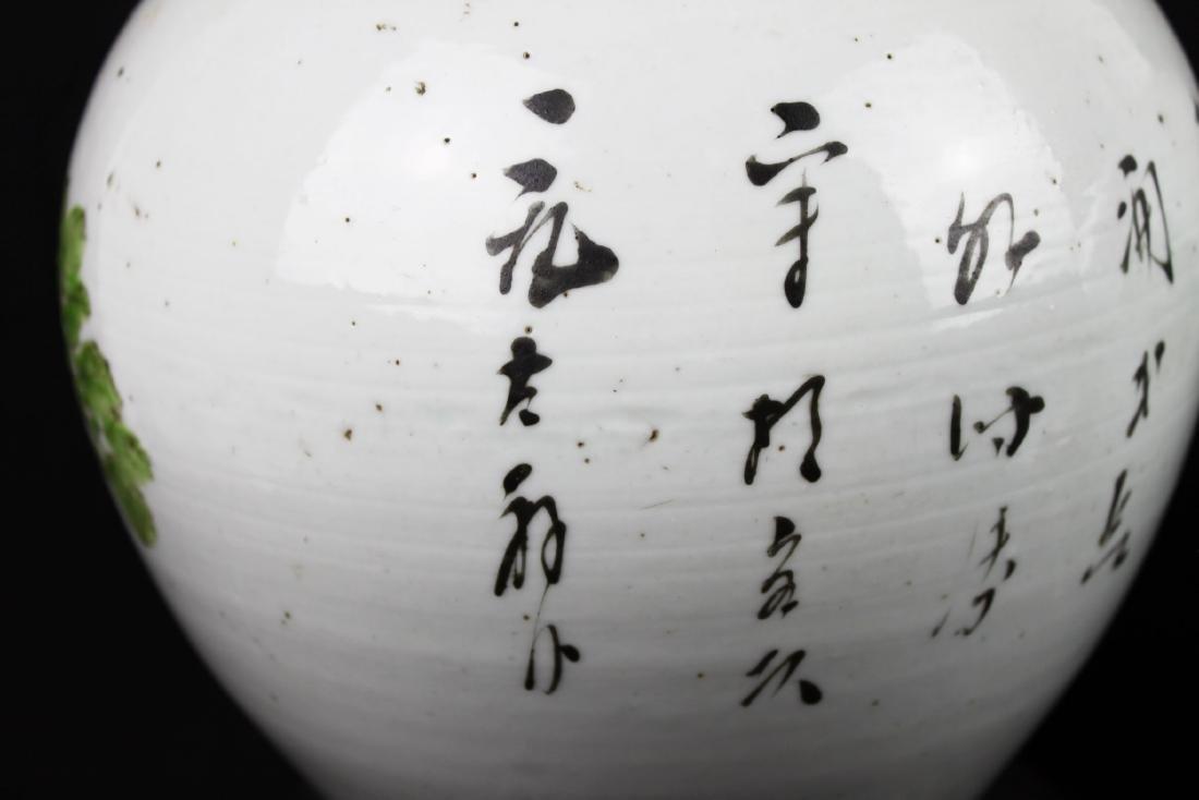A Pair Antique Chinese Porcelain Jar - 10