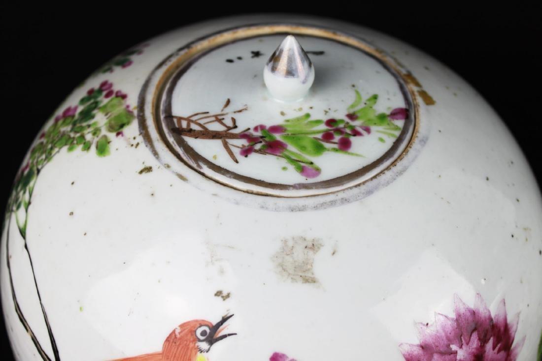 A Pair Antique Chinese Porcelain Jar - 2