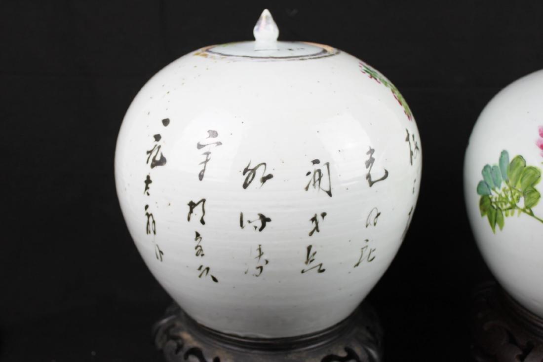 A Pair Antique Chinese Porcelain Jar - 7