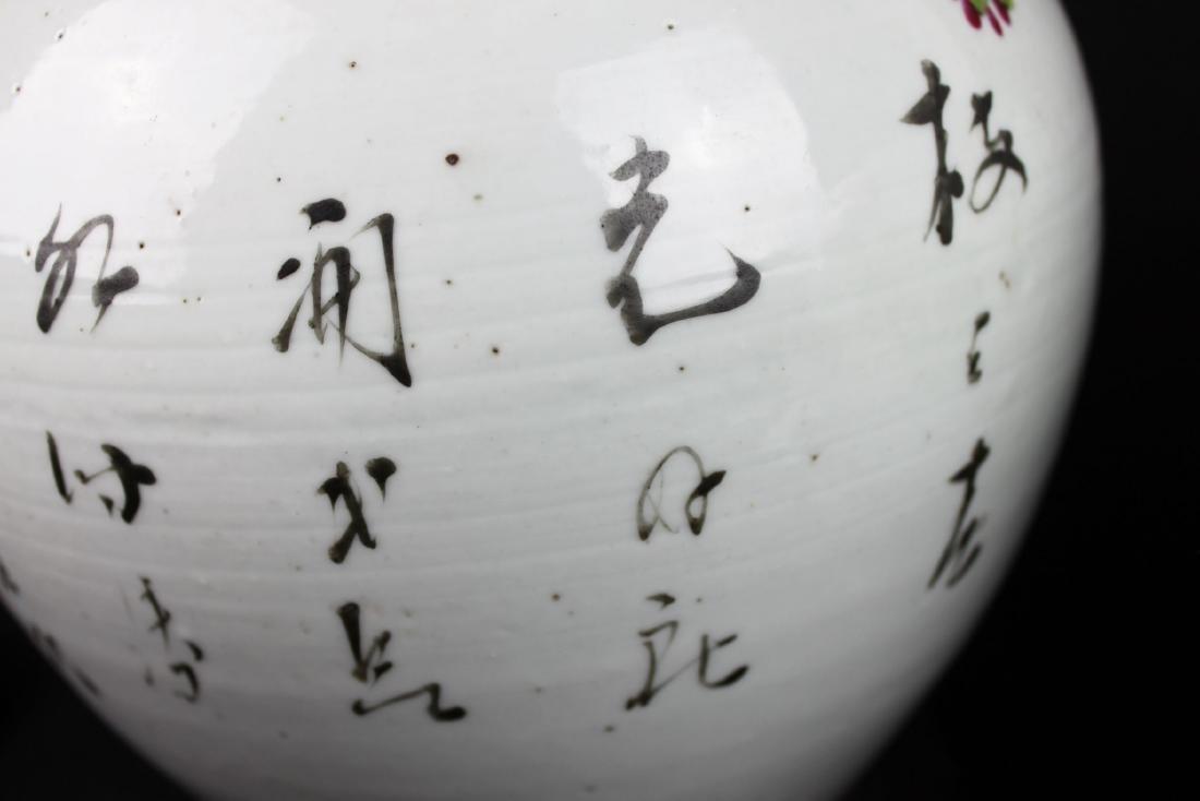 A Pair Antique Chinese Porcelain Jar - 8