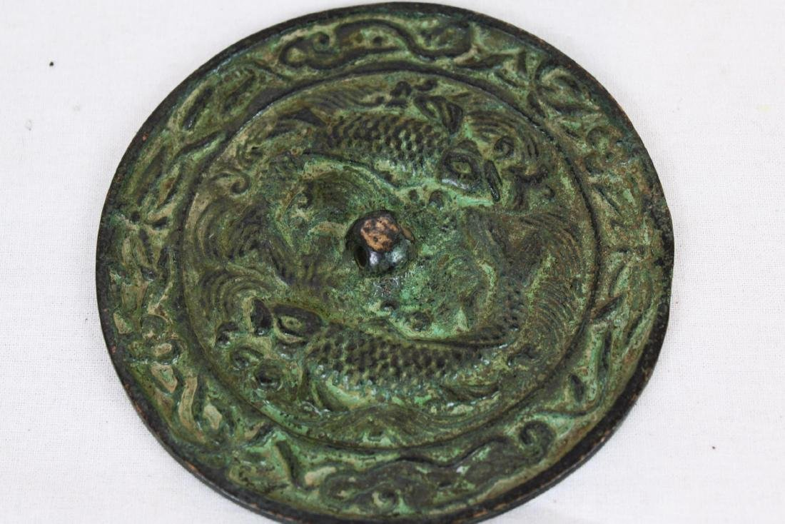 Antique Bronze Plates - 2