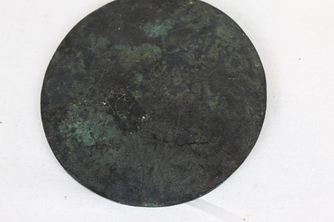 Antique Bronze Plates - 3