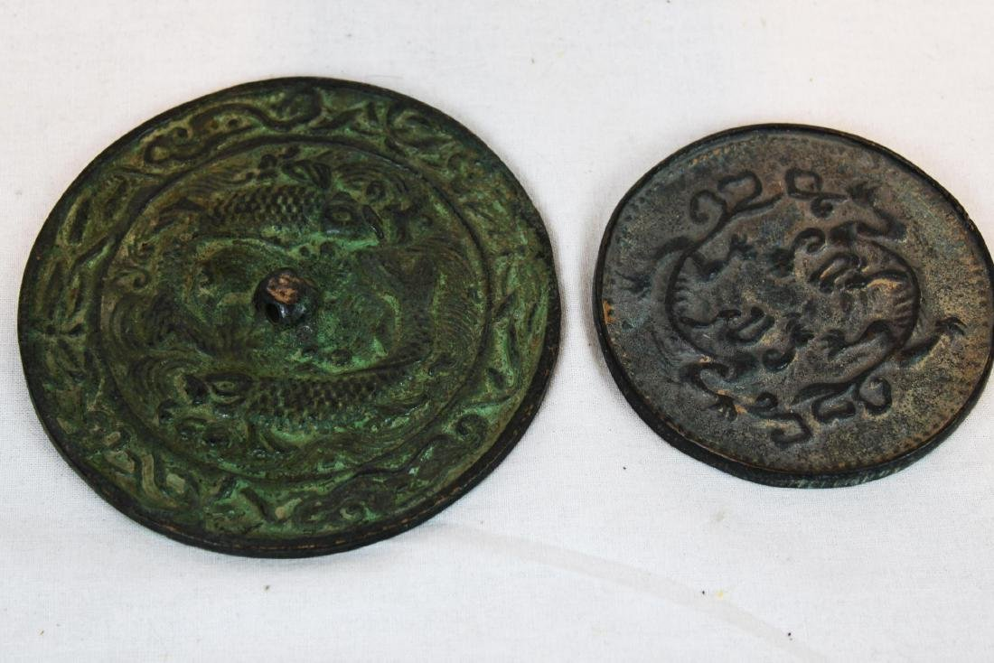 Antique Bronze Plates - 7