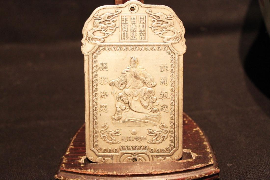 Antique Sterling Silver Pendant
