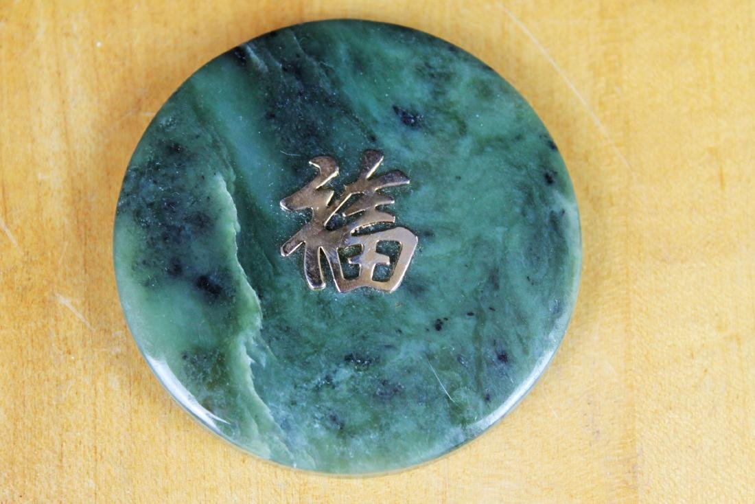 Hand Carved Chinese Green Jade