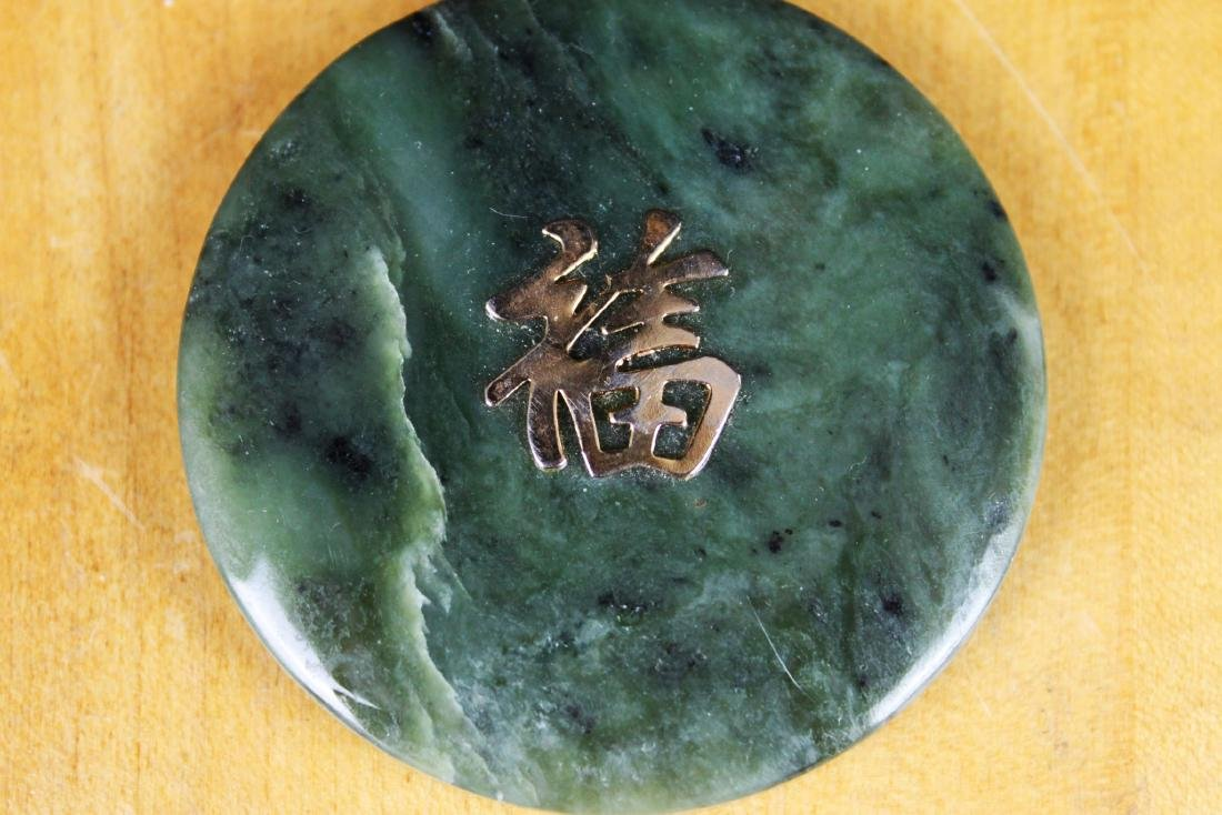 Hand Carved Chinese Green Jade - 2