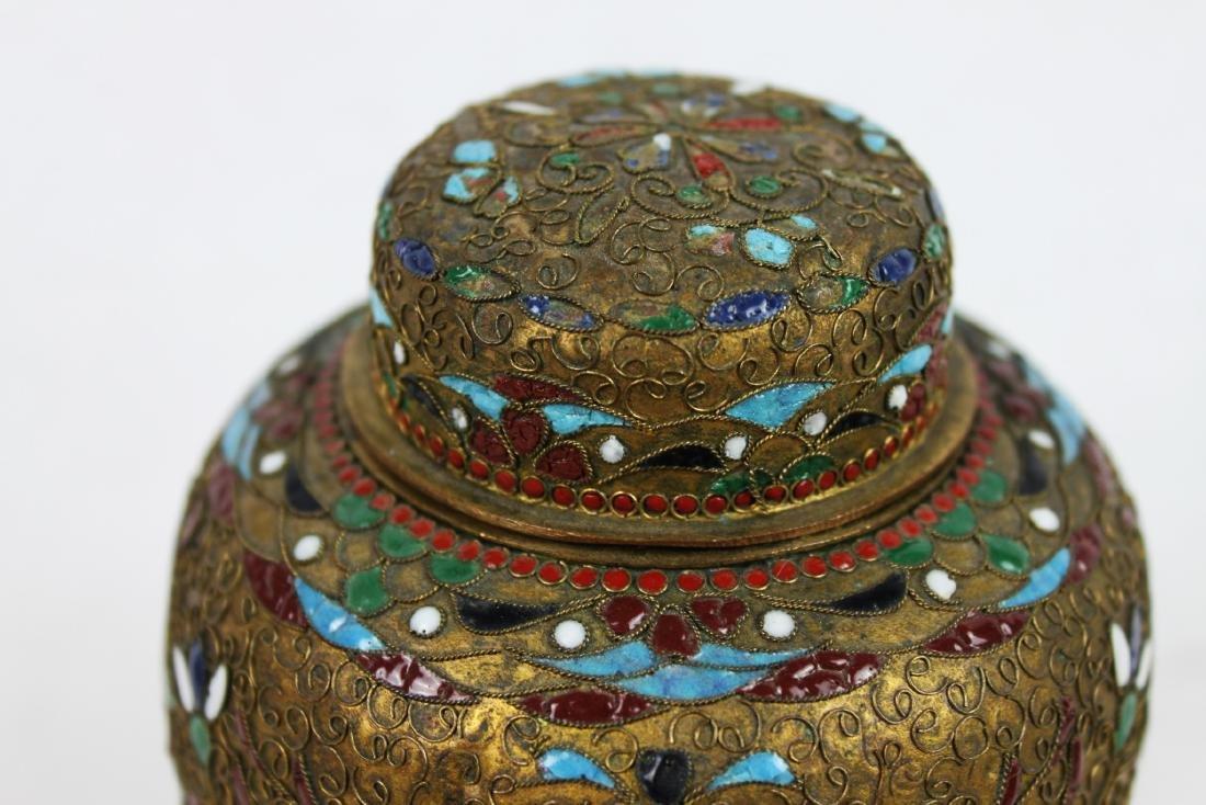 Antique Chinese Bronze Cloisonne Vase 1800s' - 2