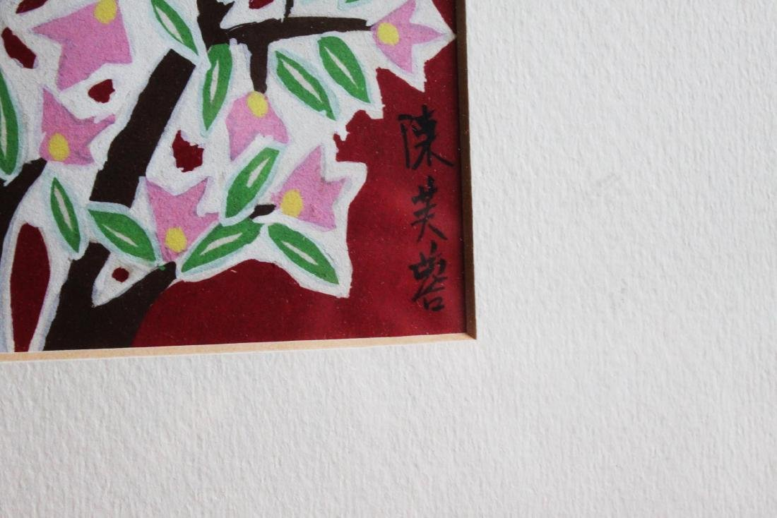 Chinese New Year Festival Painting by Furong Chen - 5