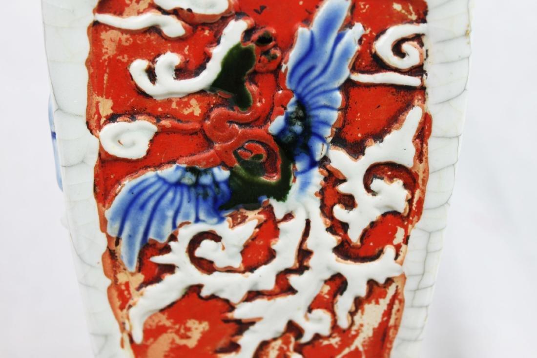 Antique Chinese JunYao Glazed Porcelain Vase - 10