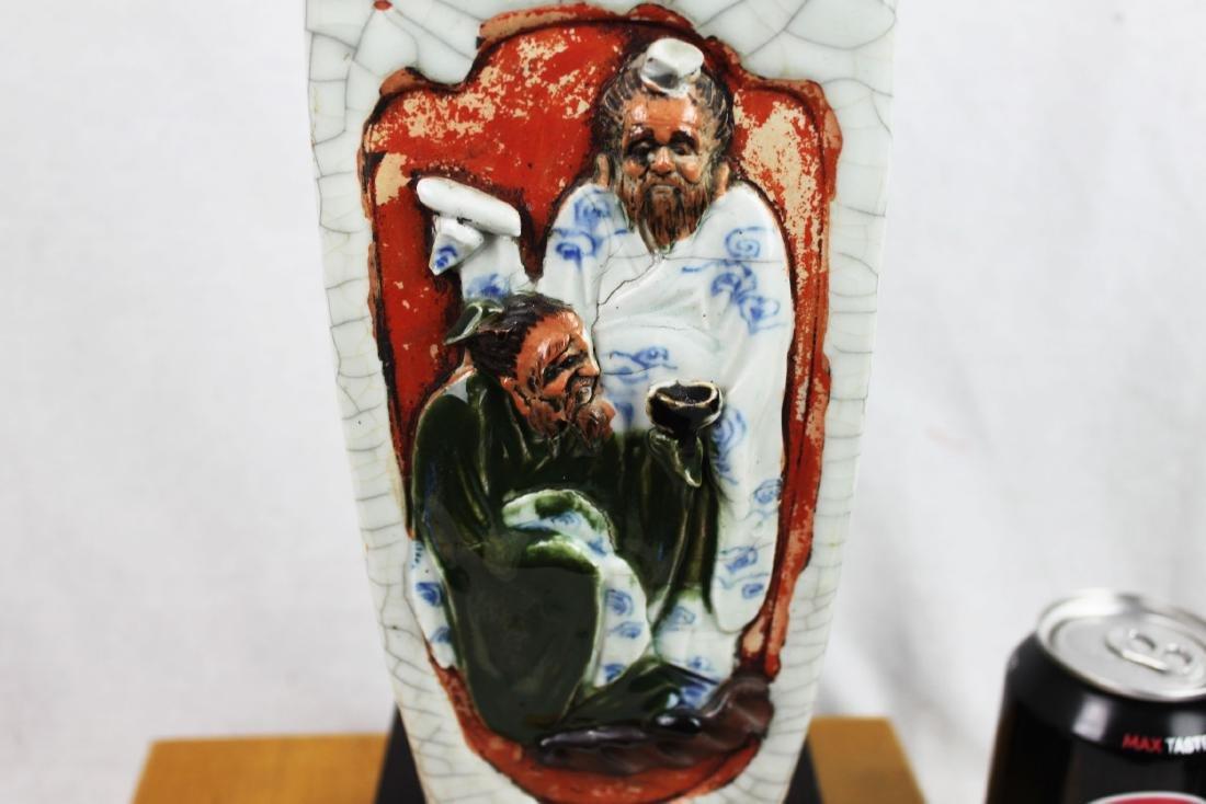 Antique Chinese JunYao Glazed Porcelain Vase - 4