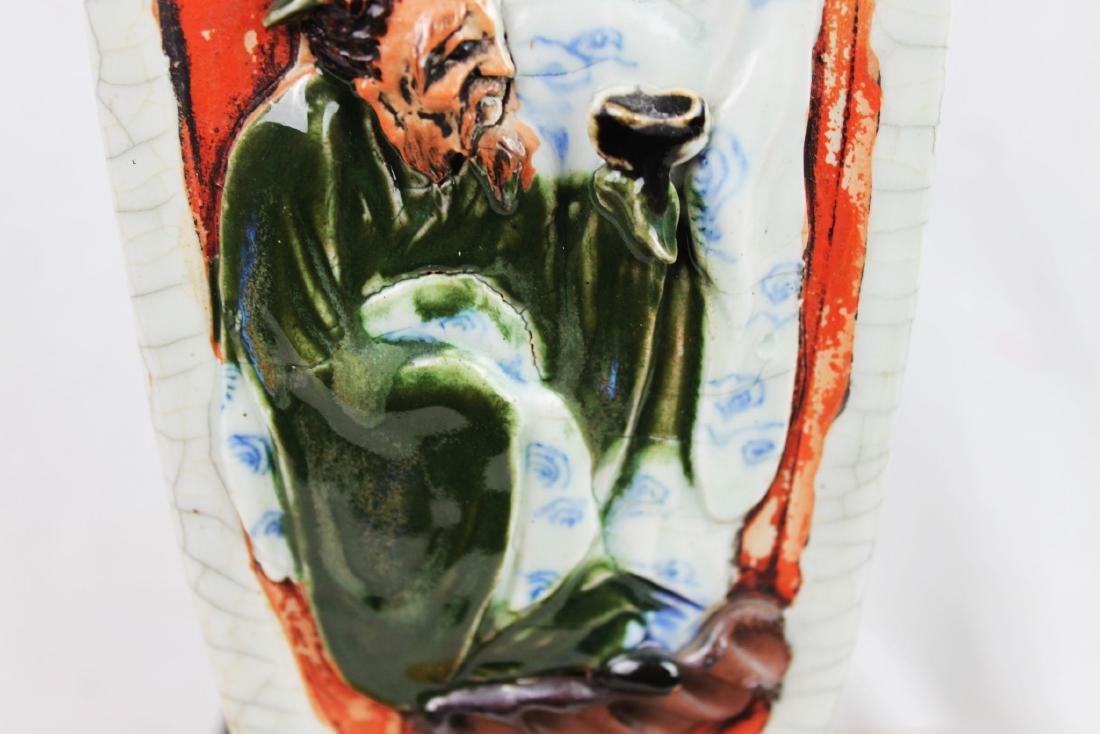 Antique Chinese JunYao Glazed Porcelain Vase - 5