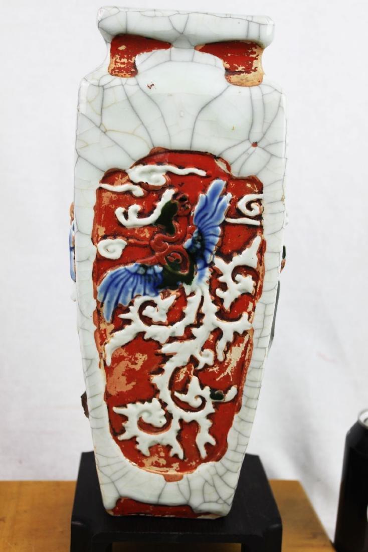 Antique Chinese JunYao Glazed Porcelain Vase - 7